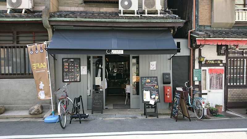 大阪府大阪市北区浮田1丁目1−18にあるカフェ「C.Cafe」の店頭の写真です。