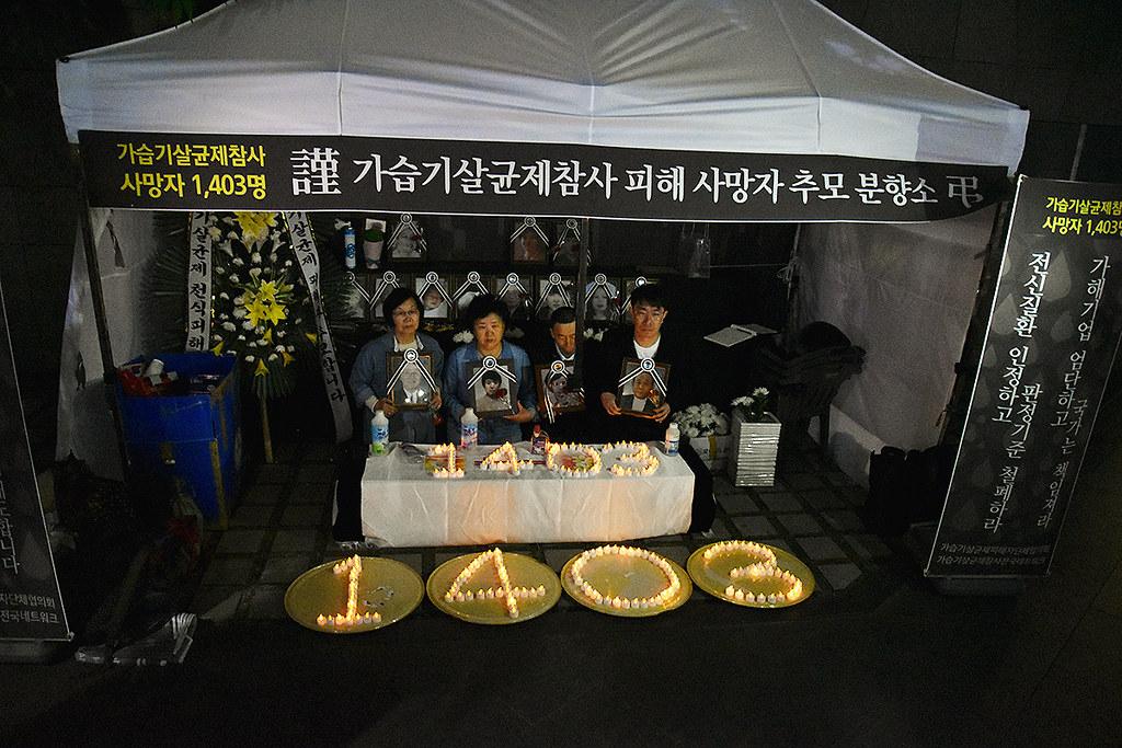 가습기넷20190508_1403… 가습기살균제 사망 피해자 추모 촛불 밝혀