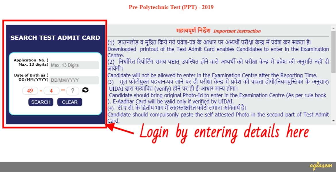 MPT PPT Admit Card 2020