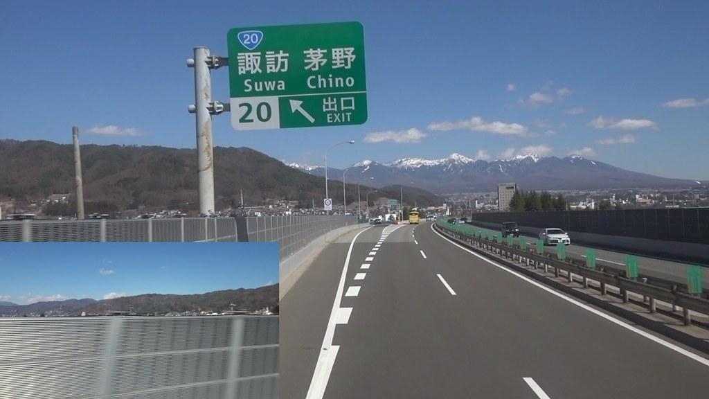 20190324_03_03諏訪IC八ヶ岳