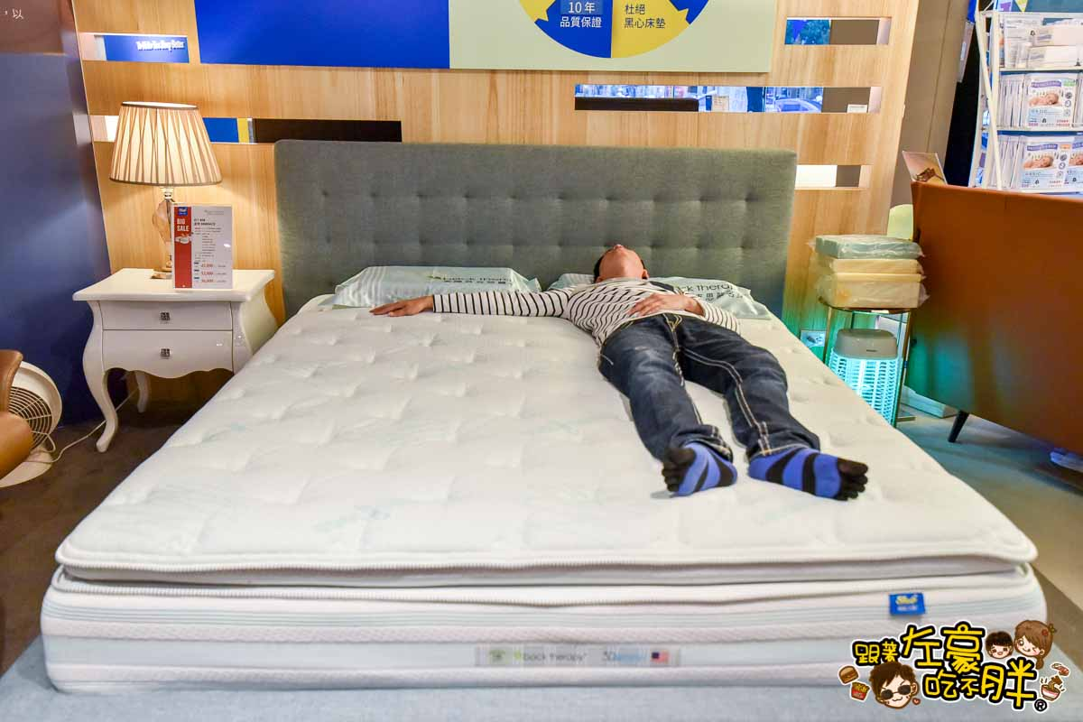 睡眠王國-29
