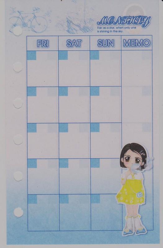 monthlytomato2 001