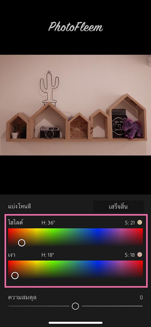 Lightroom-Warm-film-04