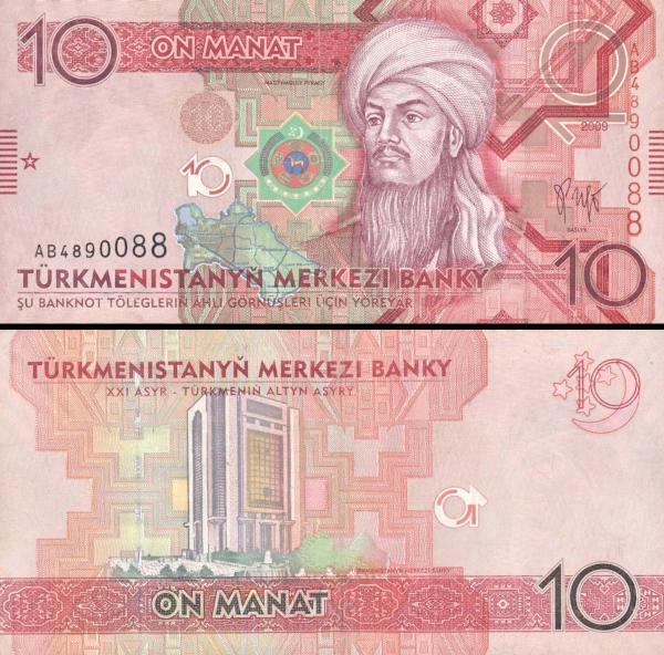 10 Manat Turkménsko 2009, P24