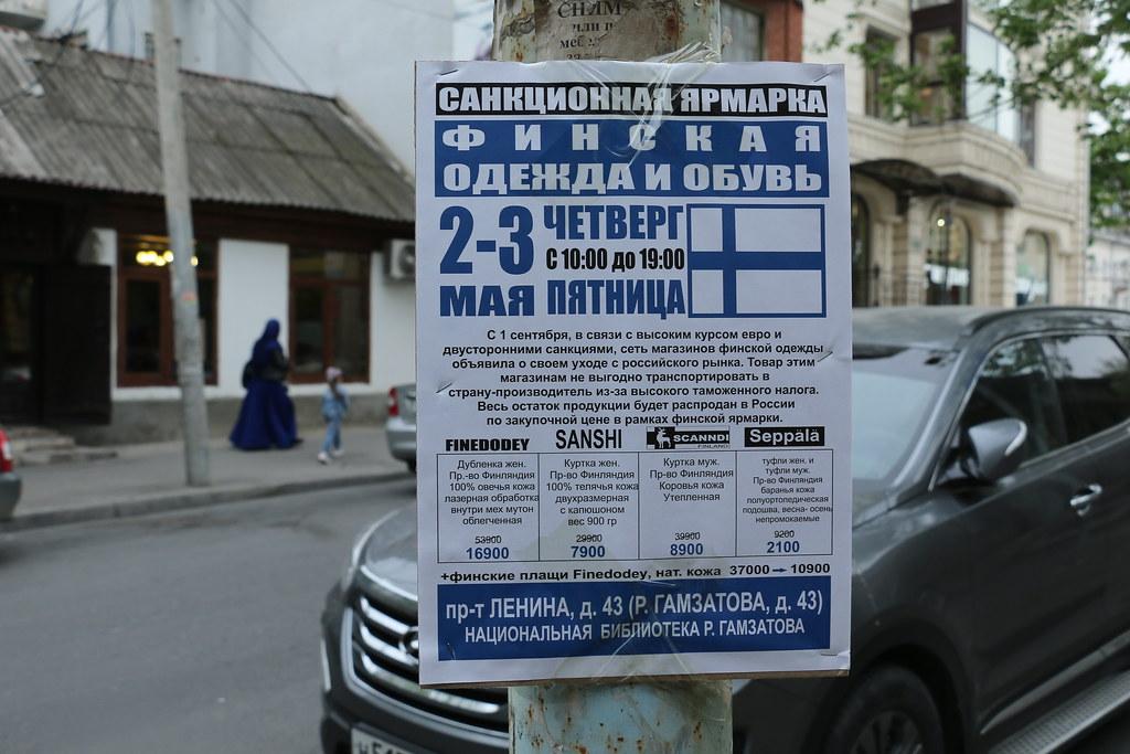 Makhachkala_ma19_421