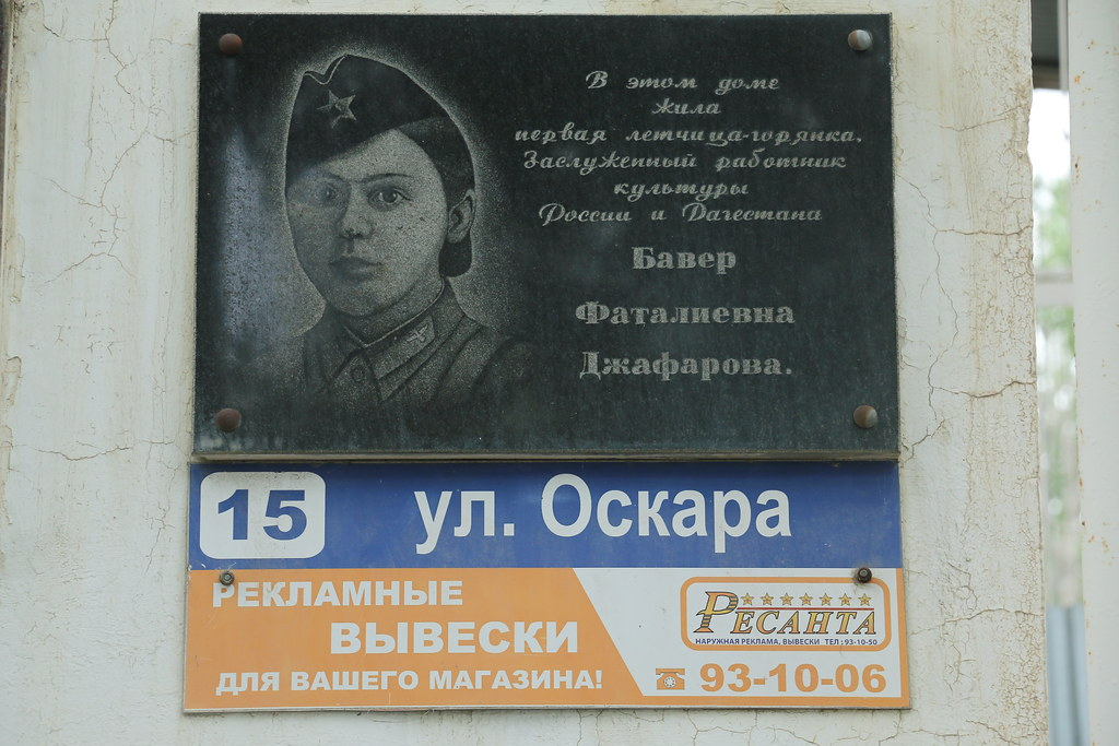 Makhachkala_ma19_392