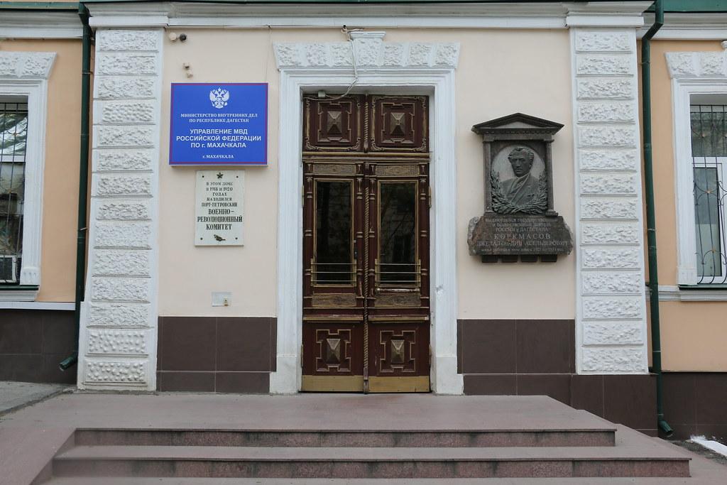 Makhachkala_ma19_390