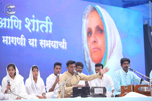 Devotional song by Omkar Pawar and Saathi from Chunabhatti MH