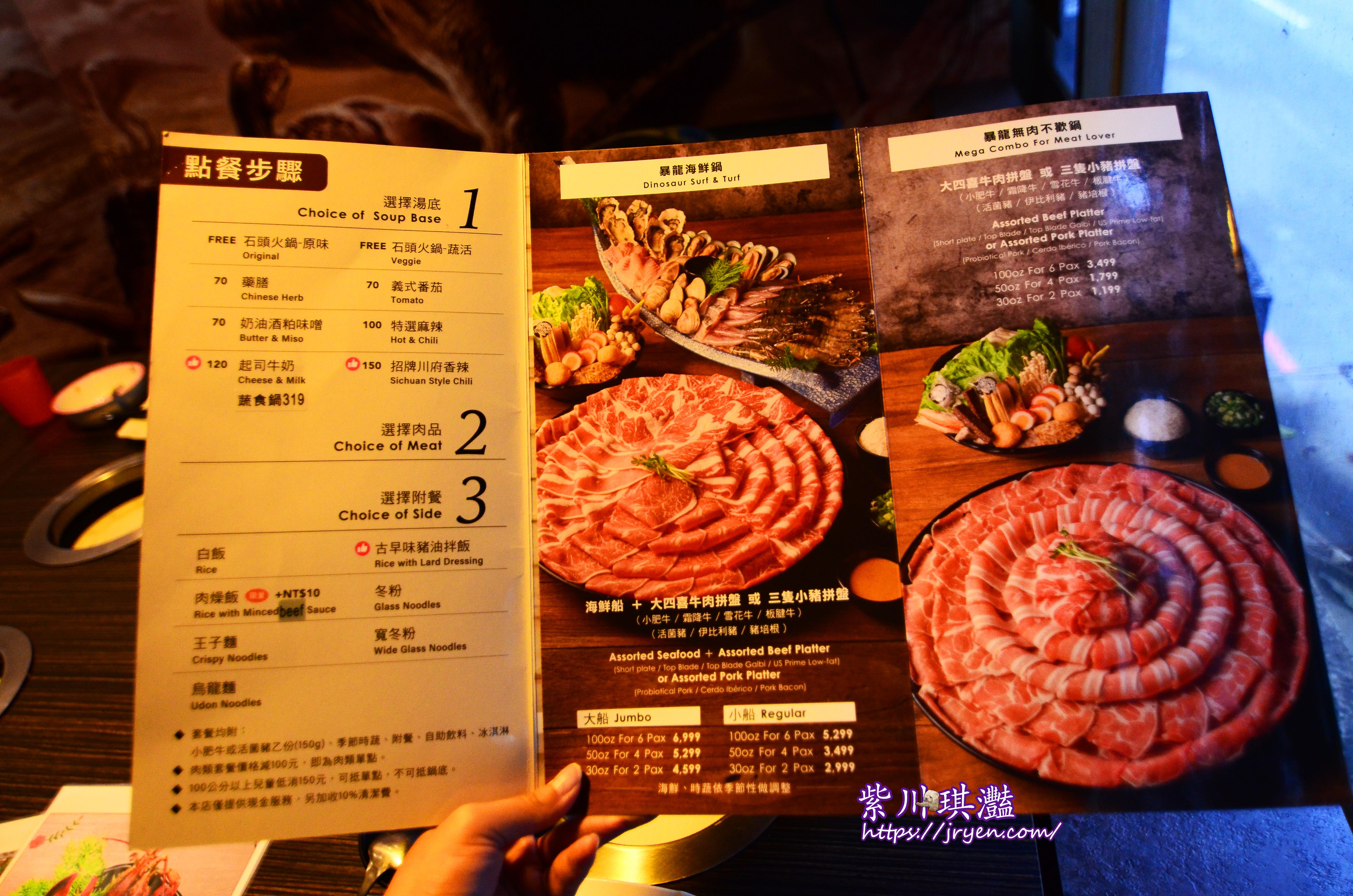 高雄海鮮餐廳-0002