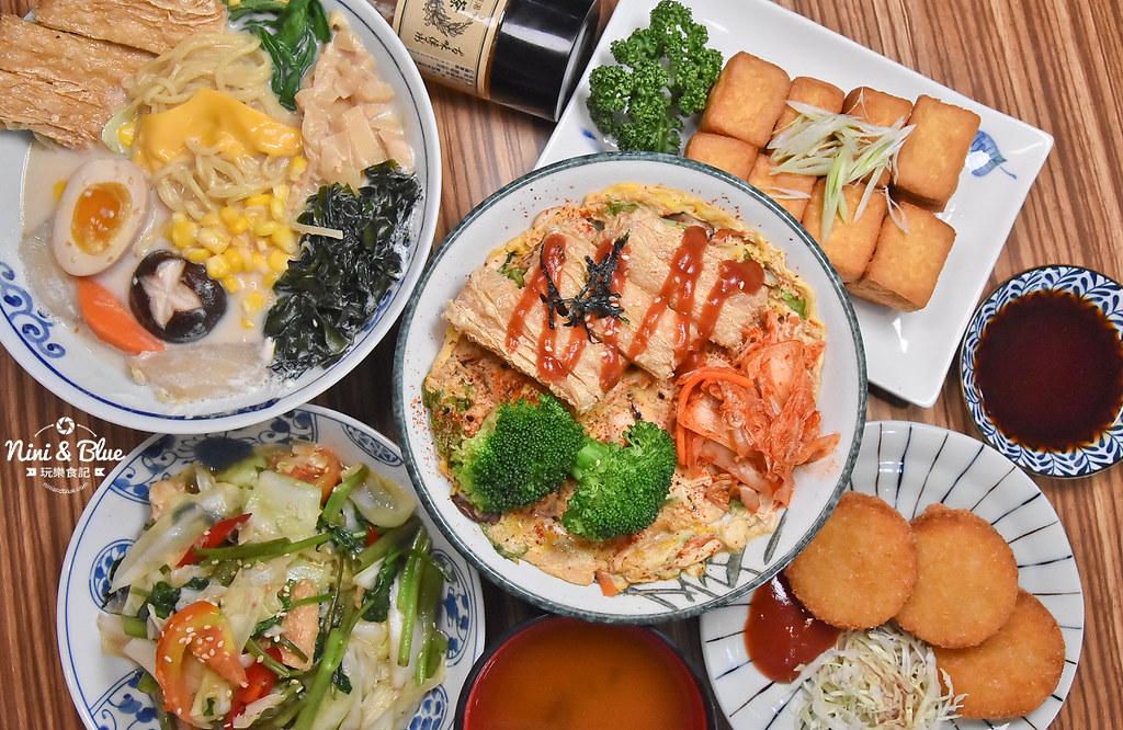 台中一中素食 滷菩提 中友素食 中國醫美食23