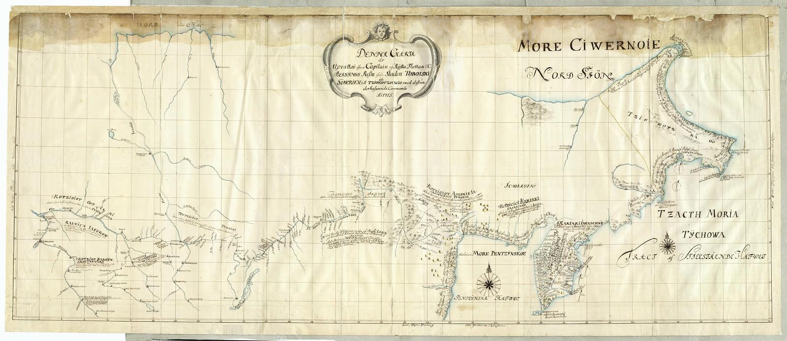 1725. Эта карта создана капитаном российского флота г-на Беринга от города Тобольска в Сибири до Чукотки