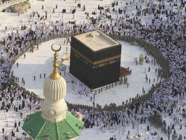 4280 Why don't Air planes fly over Holy Kaaba in Makkah 01