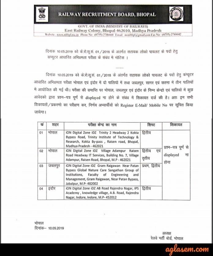 RRB ALP CBT 3 Notice 2019