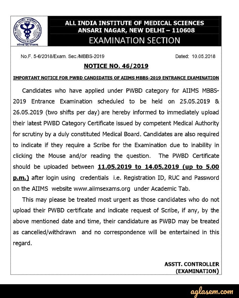 AIIMS MBBS 2019 Admit Card (Released) - Download at aiimsexams.org