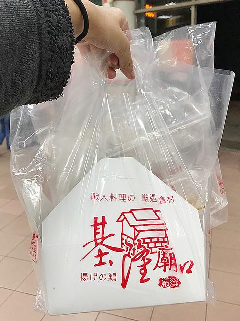 基隆廟口鹹酥雞_190509_0103