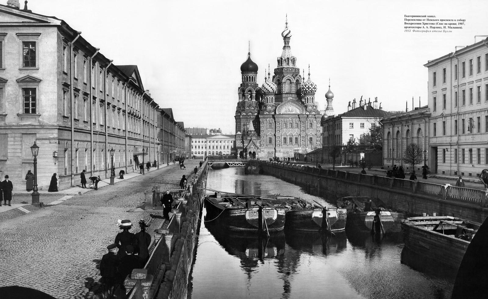 Екатерининский канал. Вид на собор Воскресения Христова (Спас на крови)