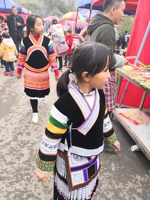Guizhou  China 2019织金邬家山二月跳花
