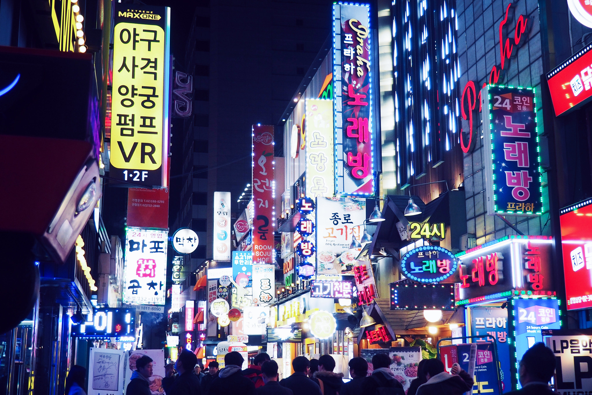 Neon Signs Seoul_effected