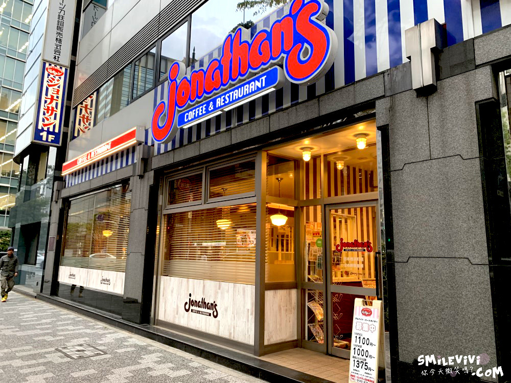東京∥東京家庭式連鎖餐廳咖啡飲料無限暢飲Jonathan's(ジョナサン 日本橋浜町店) 1 47777164362 70e6cd589c o