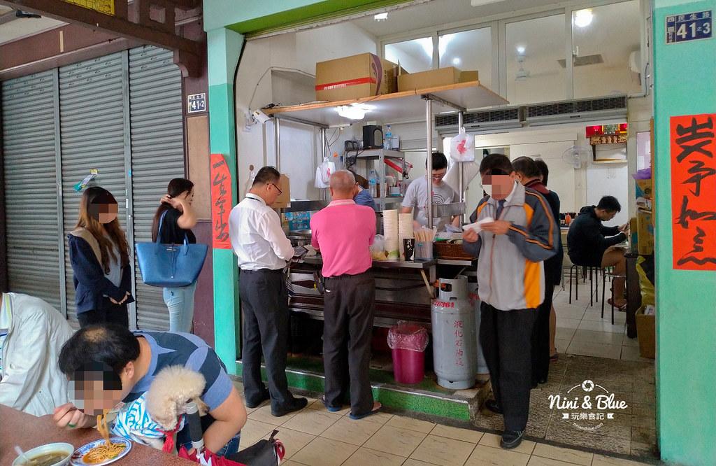 乾麵酸菜湯老店.台中火車站11