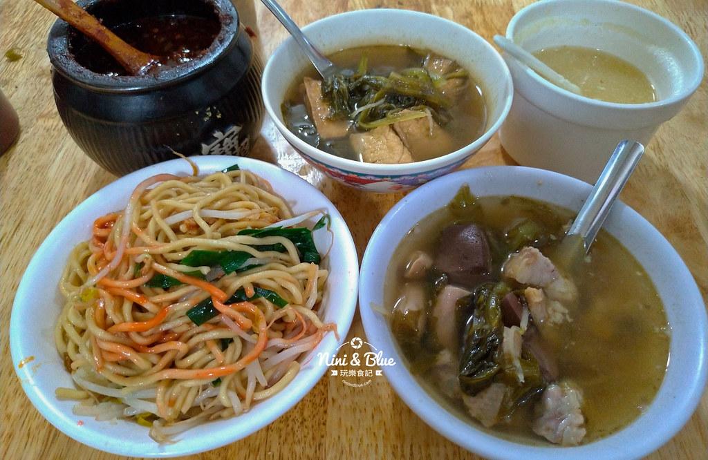 乾麵酸菜湯老店.台中火車站10