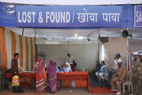 Pavilion of lost and found