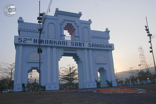 Evening view of Samagam Gate
