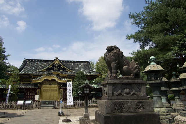 uenotoushougu_011