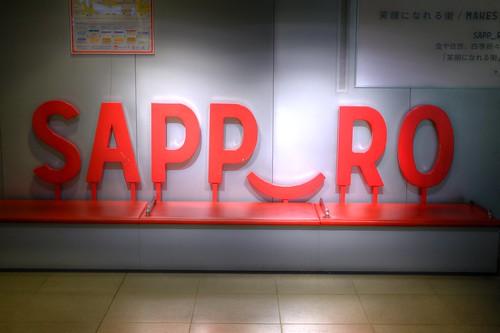 29-04-2019 Sapporo (4)