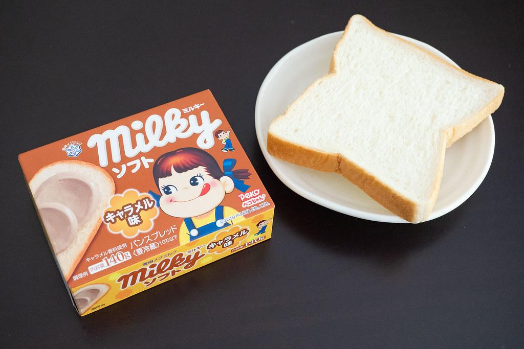 milky_caramel-1