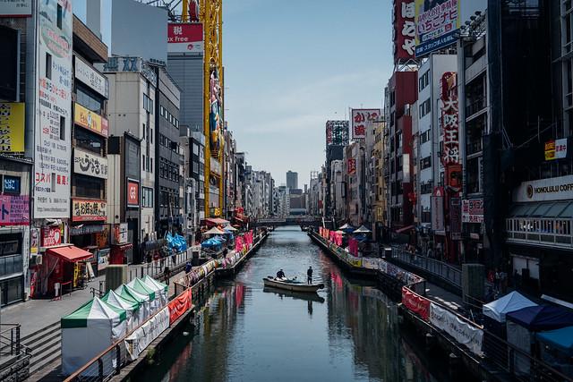 Osaka_99