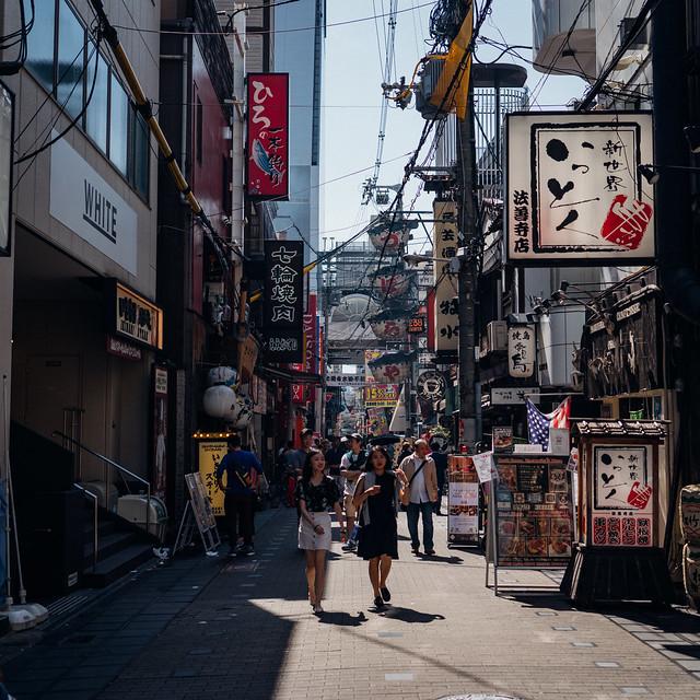 Osaka_15