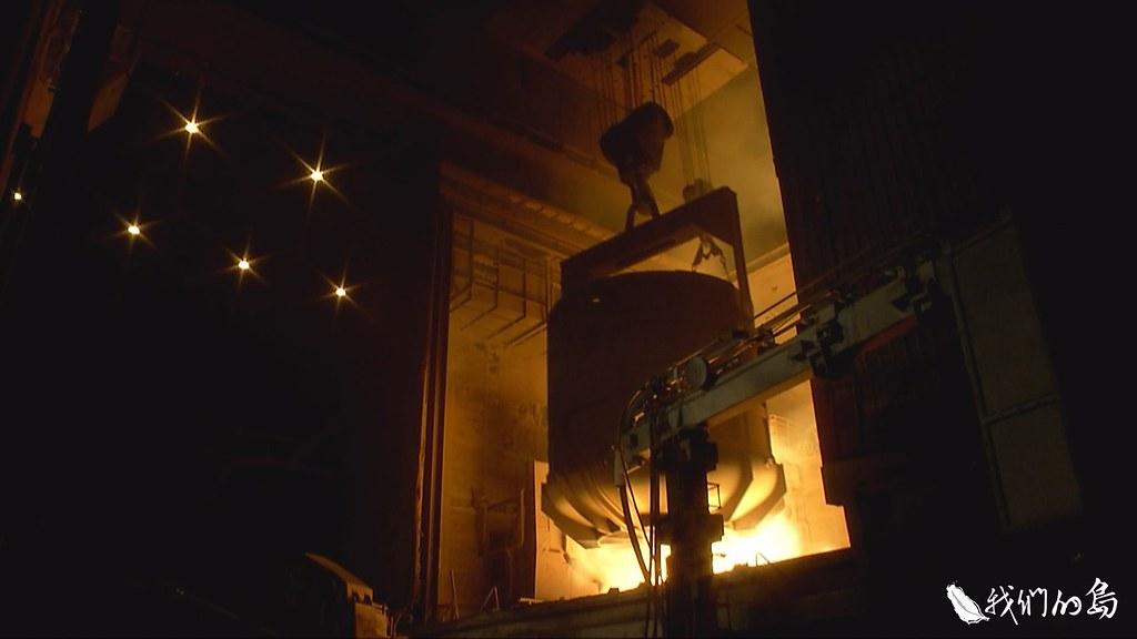 環保團體呼籲,由電弧爐煉鋼業者共同出資成立的台灣鋼聯,應該出面處理這些爐碴與集塵灰。