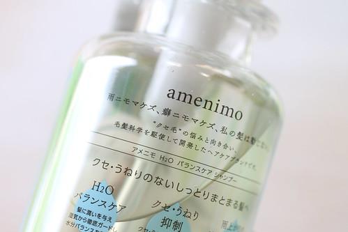 アメニモ H2Oバランスケア シャンプー&トリートメント 口コミ