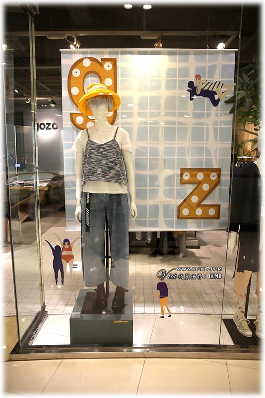 大江購物243
