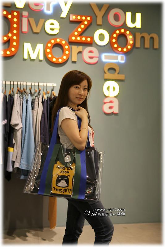 大江購物241