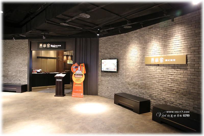 大江購物012
