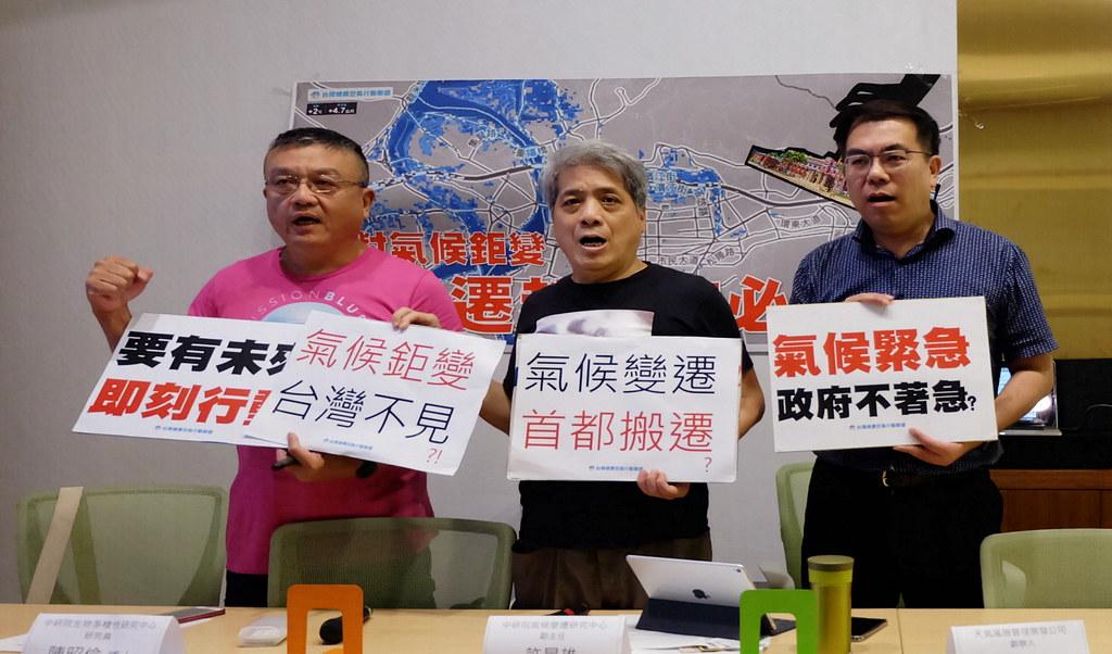 左起:陳昭倫、葉光芃、彭啟明等學者專家呼籲政府對氣候變遷展開行動。攝影:陳文姿
