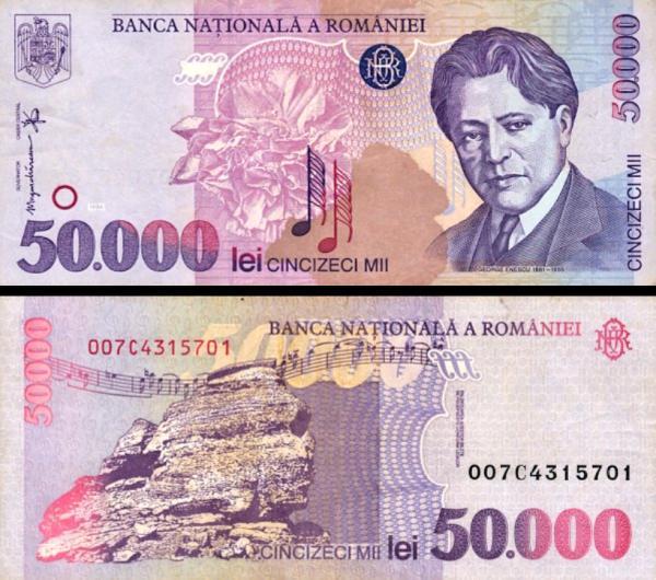 50 000 Lei Rumunsko 1996, P109