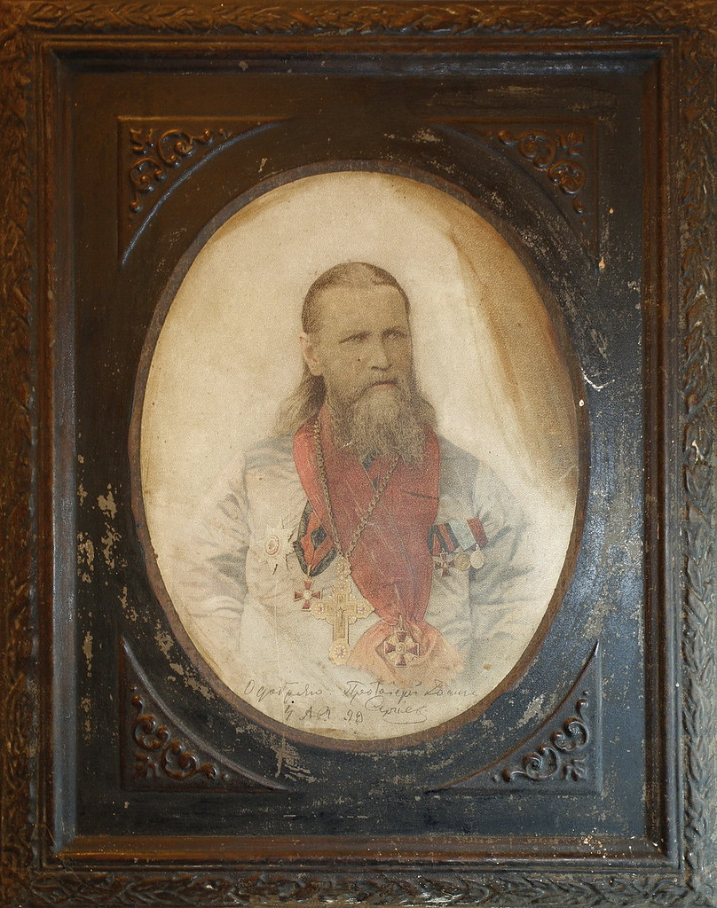 Портрет святого праведного Иоанна Кронштадтского с его подписью
