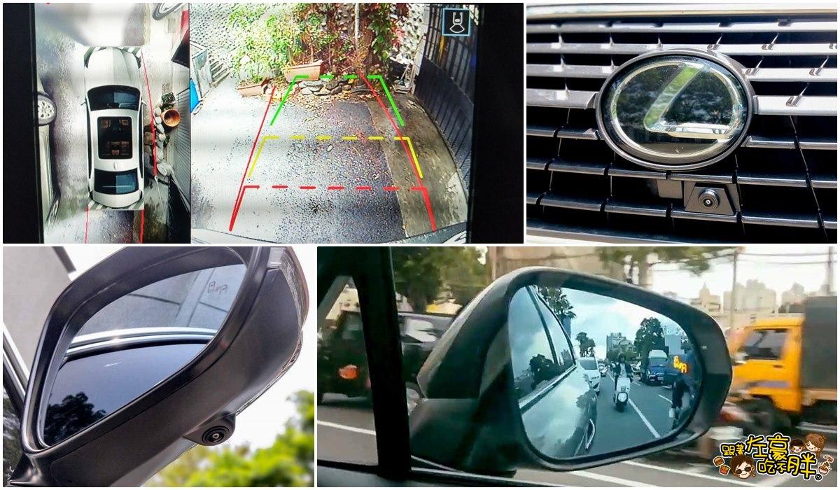 NX200安裝環景盲點解鏡像(台南博勝汽車音響)-首頁圖2