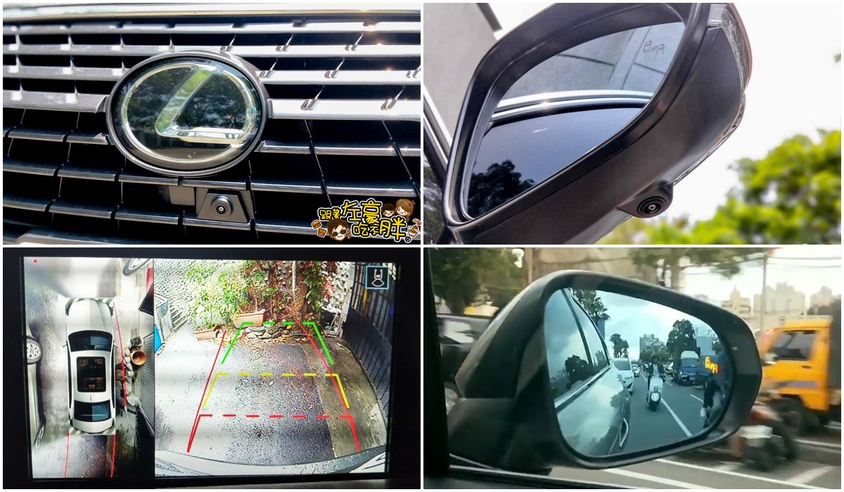 NX200安裝環景盲點解鏡像(台南博勝汽車音響)-首頁圖