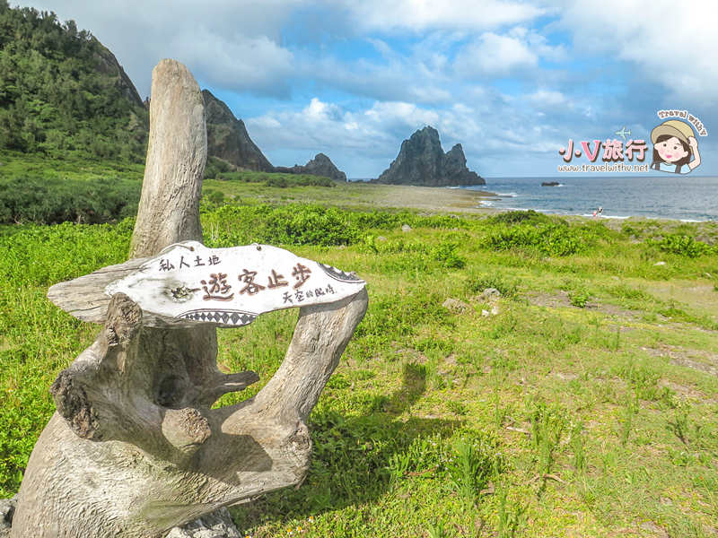 蘭嶼東清部落私房景點 東清秘境