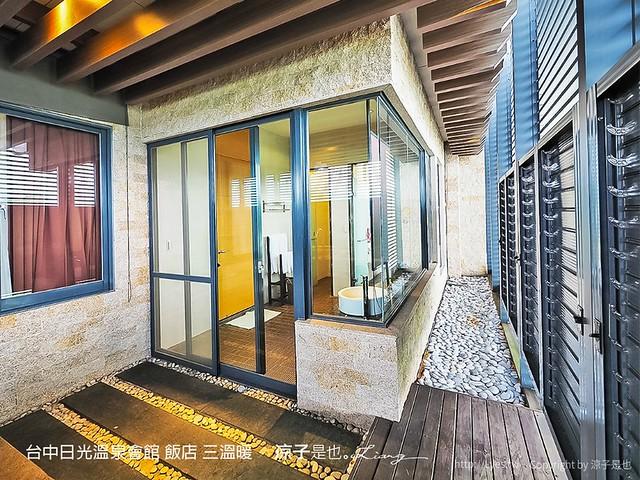 台中日光溫泉會館 飯店 三溫暖 48