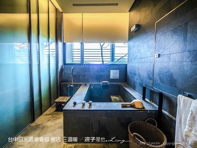 台中日光溫泉會館 飯店 三溫暖 104