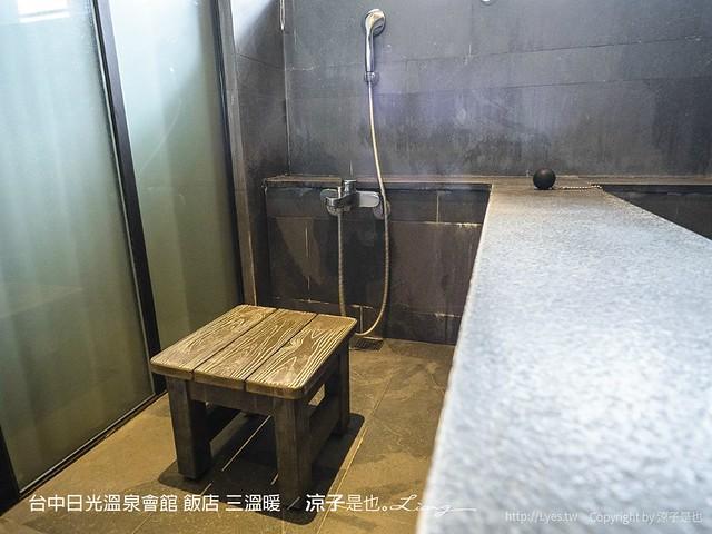 台中日光溫泉會館 飯店 三溫暖 106
