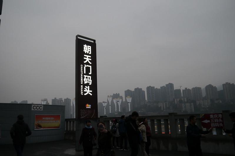 洪崖洞民俗风貌区