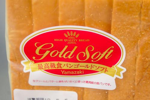 ゴールドソフト