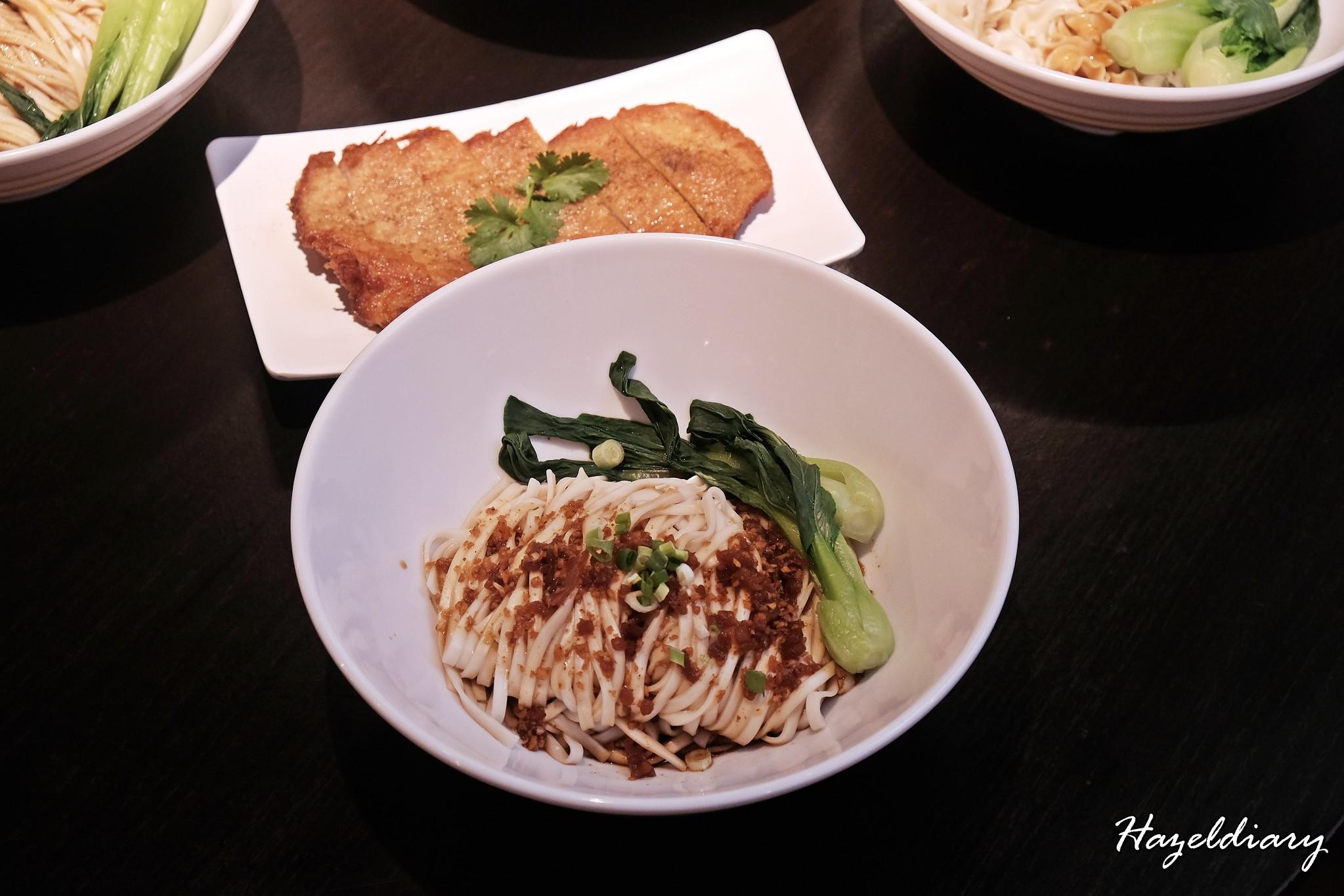 Ju Hao Taiwanese noodles Platform M-Pork Chop noodles