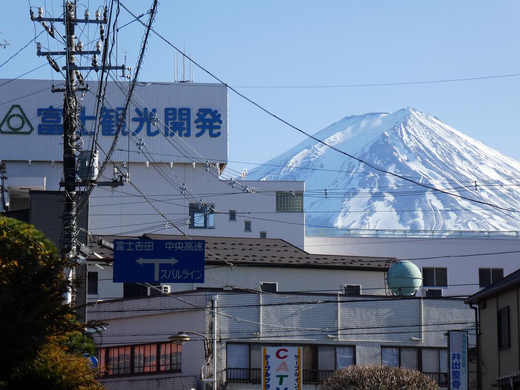Fujikawaguchiko, Yamanashi